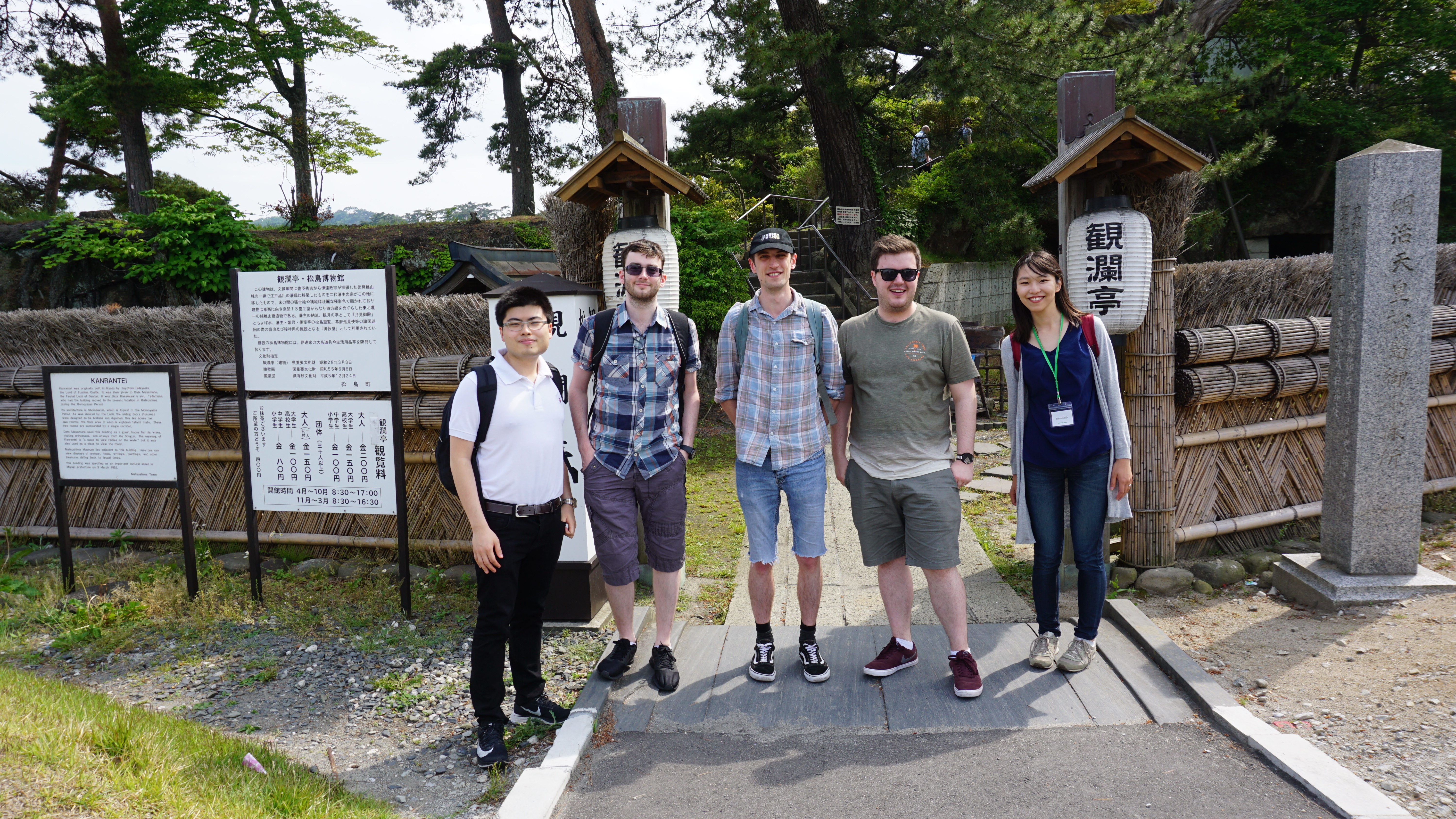Exploring Japan with friends